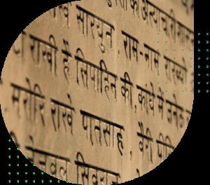 Hindi Script Circle